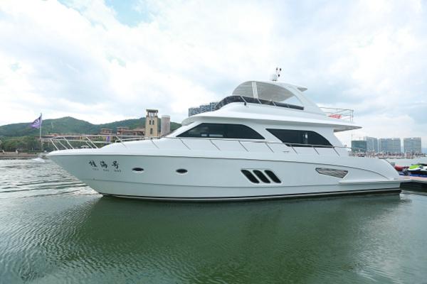 63尺豪华游艇