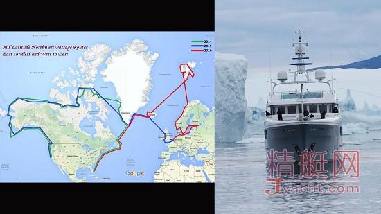 2016世界超级游艇大奖 航行者大奖 俄罗斯Timmerman Latitude