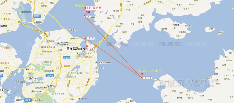 五缘湾游艇码头→大、小金门→鳄鱼岛→五缘湾游艇码头