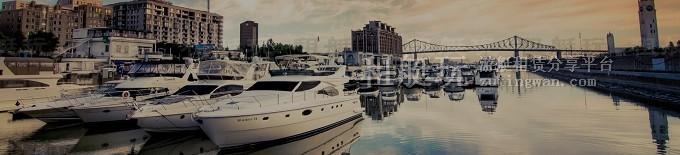 诺莱仕(上海)外滩游艇会码头
